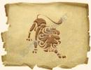 значение имени ольга со знаком зодиака льва